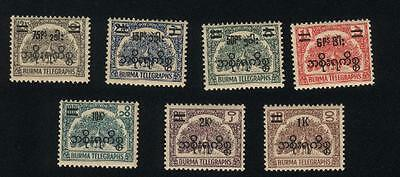 """Burma STAMP 1952 ISSUED TELEGRAPHS OFFICIAL 7 STAMPS """"SERVICE"""" COMPLETE SET, MNH"""
