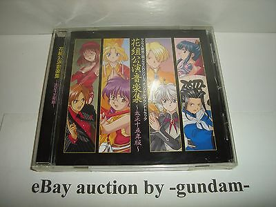 Sakura Wars / Taisen 3rd Drama CD Series Original Soundtrack Hanagumi Collection
