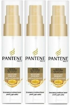 3 x 75ml Pantene Oil Replacement On The Go Emergency Moisture Boost