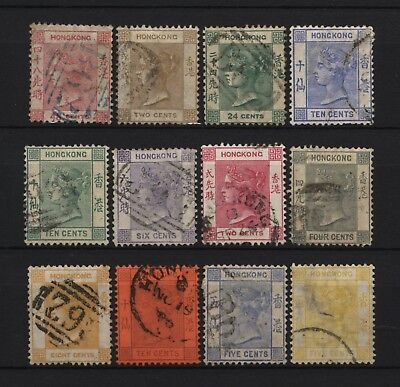 Hong Kong Collection 12 QV Values (Unsorted wmks / Perfs) Used