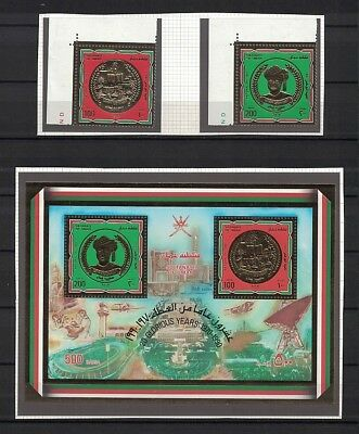 Sultanate of Oman 1990 Minr 351-352 + Bl 7 ** / mnh 20 years