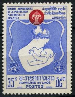 Laos 1965 SG#165, 6th Anniv Of UNO Mother And Child MNH #D58569