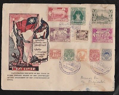 Burma FDC 1949 ISSUED INDEPEDENCE DAY COMMEMORATIVE FDC, RARE