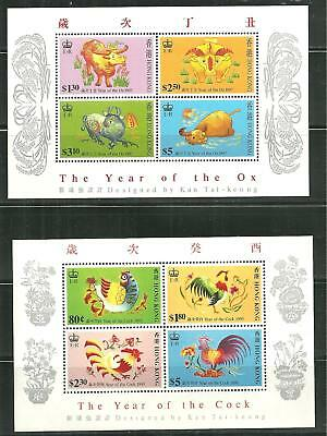 Hong Kong 668A, 783A Mnh S/s's Lunar New Years; Ox And Rooster Scv 13.00