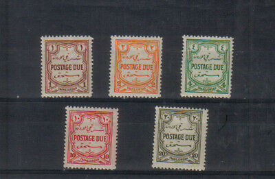 Transjordan 1944-49 Postage Due set mounted mint