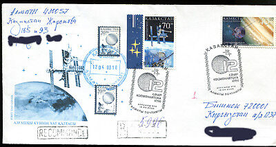 Kazakhstan-Kyrgyzstan: Front cover with cancelled stamps on envelope used Space