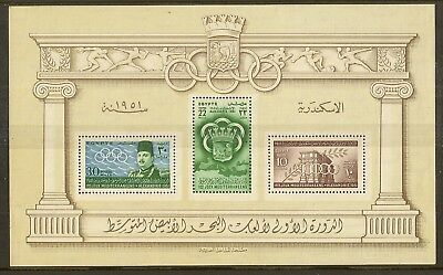 Egypt 1951 Alexandria Games Min. Sheet MS372 MNH