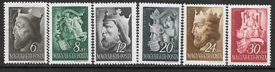 HUNGARY - 1942.  Cultural Funds - Set of 6, MNH