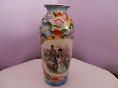 Fab Vintage Chinese Porcelain Lady & Man & Flowers Design Vase 16.5 Cms Tall