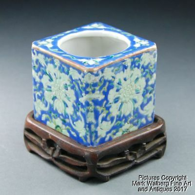Chinese Famille Rose Porcelain Brush Washer w/ Stand, Scrolling Lotus, 19/20th C