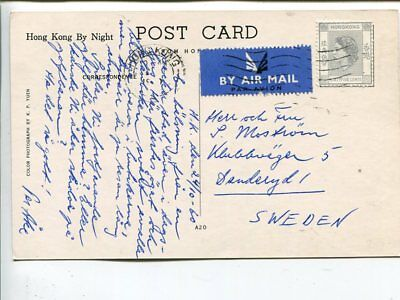 Hong Kong air mail picture post card to Sweden 1960
