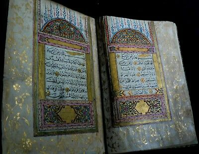 Highly Illuminated Arabic Manuscript.  A Large Complete Koran. 510 pages