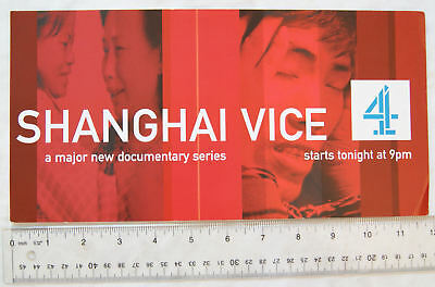 1980s Flyer - Shanghai Vice Channel 4