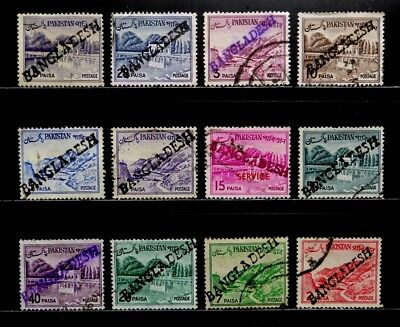 Bangladesh: Forerunner Stamp Collection Overprints On Pakistan Stamps