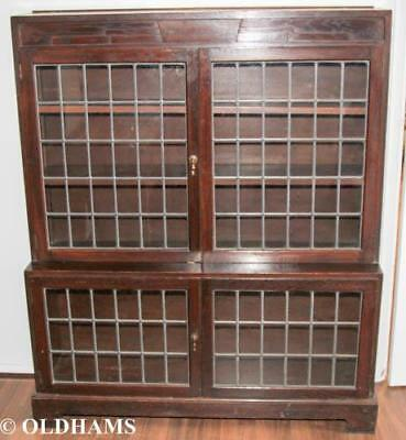Deco Style Solid Oak Display Cabinet / Bookshelf with Leaded Lights