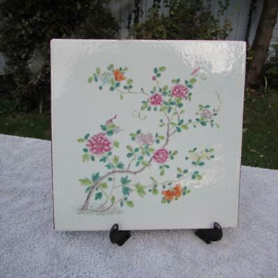 RARE ANTIQUE CHINESE 19thC FAMILLE ROSE ARCHITECTURAL WALL TILE