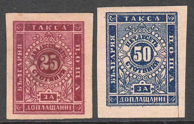 BULGARIA J5-J6 UNUSED OG LH L/M VF $660 SCV 99c NO RESERVE