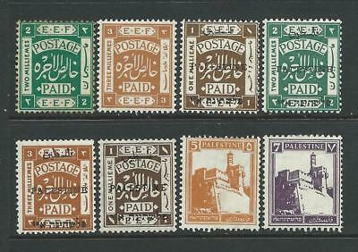 Small collection of mounted MINT Palestine stamps.