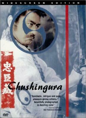 Chushingura DVD