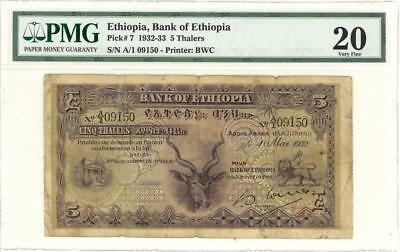 Ethiopia 5 Thalers Currency Banknote 1932 - PMG 20 VF
