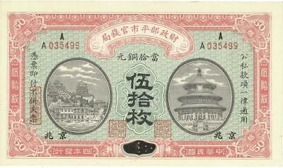 China 50 Coppers Market Stabilization Banknote 1915 CU