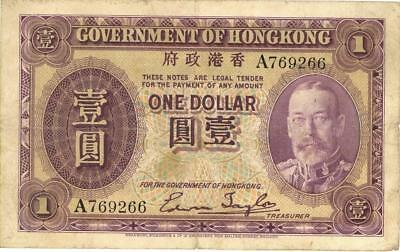 Hong Kong $1 Currency Banknote 1935