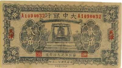 "China 20 Cents Tah Chung Bank ""Tientsin"" Banknote 1921 CU"