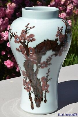 Choson Joseon Style Vase with Plum Blossoms