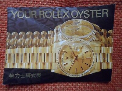 Libretto Your Rolex Oyster China 1999 - Booklet Your Rolex Oyster 1999 China