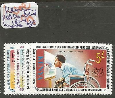 Kenya 1981 Disabled SC 181-4 MNH (5css)