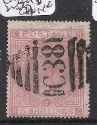 Peru Callao GB Used Abroad C38 SG Z56, PL2 UNPRICED  (7ddv) torn space filler