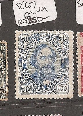 Argentina SC 67 MNH (8ayn) MINT NEVER HINGED
