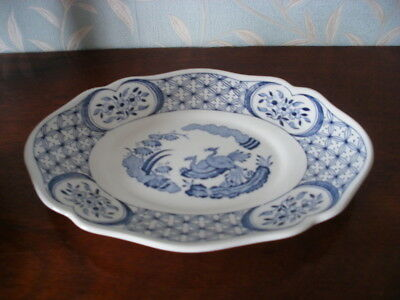 A Furnivals Old Chelsea Sauce - Gravy Boat  Stand   450K