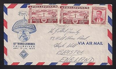1959 - World Jamboree - Boy Scout Stamp Cover - From Camp - 5 Line Cancel - RARE