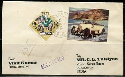 Bhutan 3-D Car Combo  Registered Commercial Cover To India