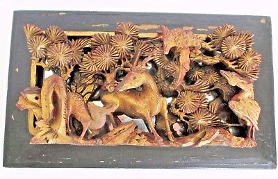 Antique / Vintage Gold Leaf Carved Wood Wall Plaque Japanese, Mirrored w/ Deer,