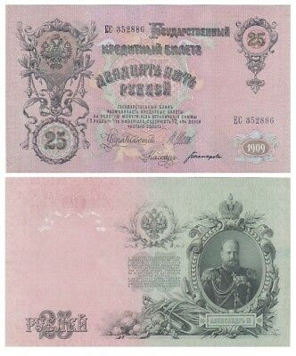 25 Roubles Russian banknote issued in 1909 EC aunc