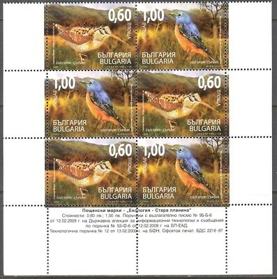 BULGARIA (0904X3) 2009 Birds  Oiseaux  Vogel  Joint issue Serbia 3X (MNH)