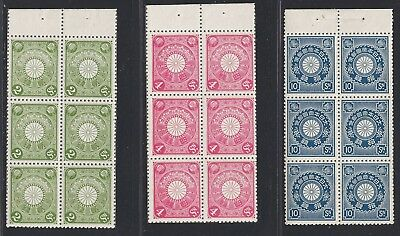 Japan Stamps 1899- 1907 scarce booklet panes 2s, 4s,10s (96,99,103) MNH