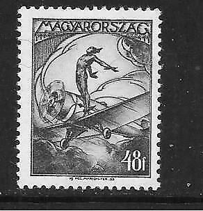 HUNGARY - 1933 AIR - 48f., MH.  Cat £25