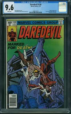 Daredevil #159 CGC 9.6 WH (Miller/Janson cover)