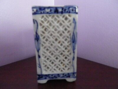 Antique Oriental Blue/white Reticulated Square Design Tall Pot 9.5 Cms Tall