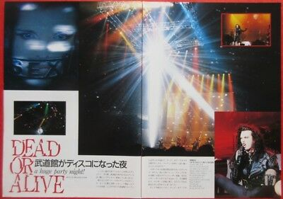 DEAD OR ALIVE at BUDOKAN in JAPAN PETE BURNS 1987 CLIPPING MAGAZINE K3 D17 3PAGE