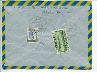 Afghanistan reg KLM air mail cover to Sweden 1955