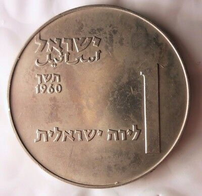 1960 ISRAEL POUND - Rare Type - AU - Great Scarce Coin - Lot #113