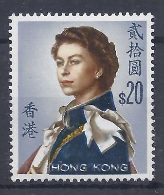 Hong Kong 1972 $20 Annigoni shifted dark blue colour MNH