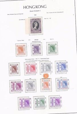 Hong Kong 1953 to 1993 collection on hingeless album pages largely complete MNH