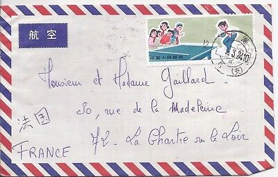China PRC 1975 airmail cover to France 52f Table Tennis