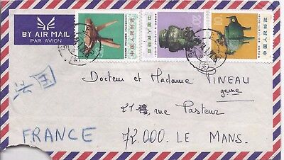 China PRC 1974 airmail cover to France with Treasures 10f 20f and 52f