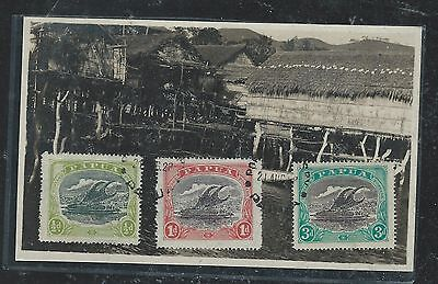 Papua  (P0806B) Boat 1/2D+1D+3D  On Ppc Cancelled Not Sent